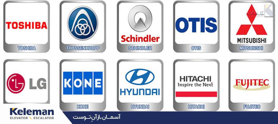 بهترین برند آسانسور دنیا و ایران کدام است؟