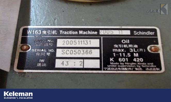 کدام نوع روغن موتور را انتخاب کنیم؟ پلاک خوانی موتور آسانسور برای خرید روغن