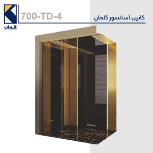 کابین آسانسور کلمان 700TD4