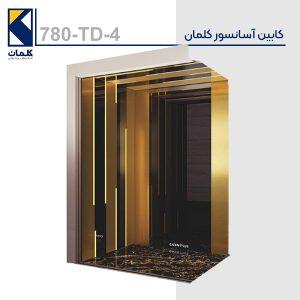کابین آسانسور کلمان 780-TD-4