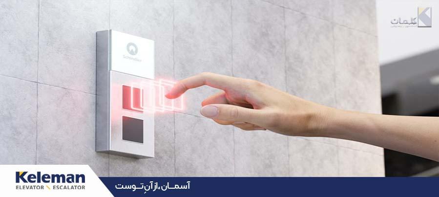 تکنولوژی آسانسور Schindler CleanCall