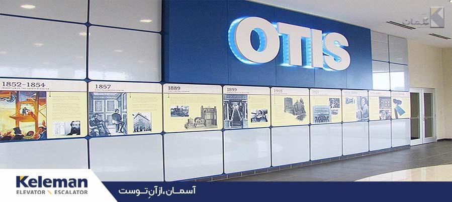 شرکت آسانسور اوتیس (OTIS) و تاریخچه آن