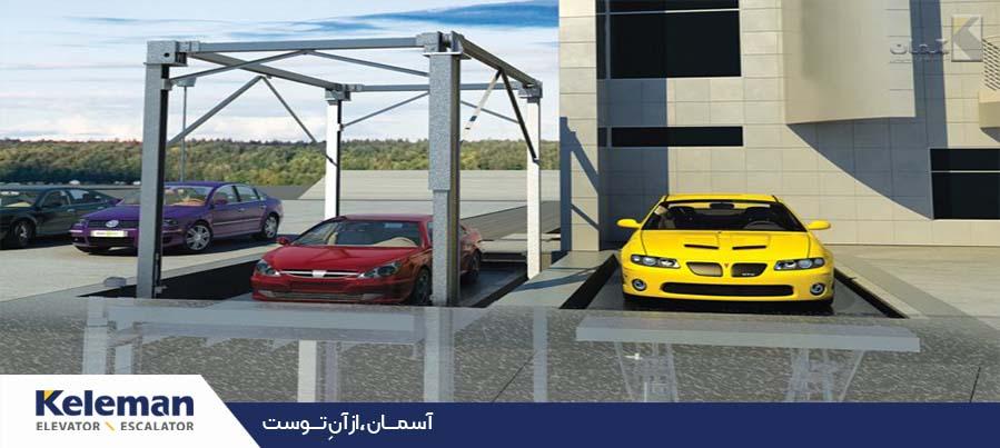 آسانسور خودروبر ، طراحی، نصب و استاندارد