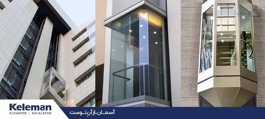 آسانسور شیشه ای یا پانورما و ویژگی های آن