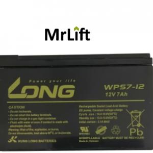 باتری UPS – لانگ – ویتنام – 12v – 7AH