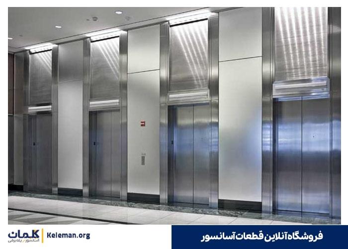 لیست قیمت انواع آسانسور