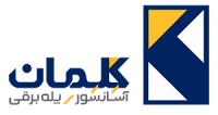 keleman-logo-per